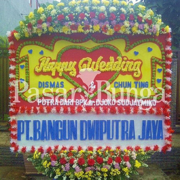 papan-bunga-wedding-pasar-bunga-PBW007