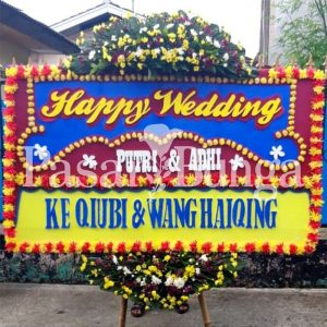 papan-bunga-wedding-pasar-bunga-PBW027